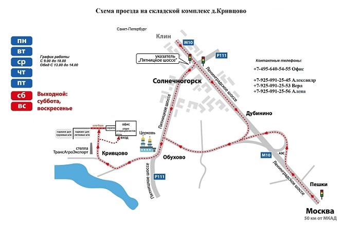 Ашан чехов схема проезда
